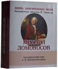 Libros antiguos y de colección, biografías en ruso
