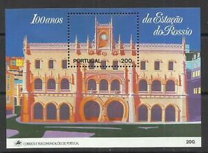Portugal 1990 - 100 Years Rossio Train Station S/S MNH