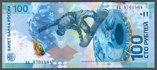 "100 Rubel Sochi 2014, Serie ""aa"". UNC. Bankfrisch"