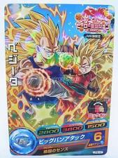 Dragon Ball HEROES DBZ Card SSJ3 Vegeta Prism Holo Promo JPB-41 NOT FOR SALE
