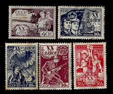 RUSSIA. Young Communist League(Komsomol). 1938 Scott 693-697 MLH (BI#27)