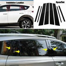 8pcs Black Pillar Posts Cover Door Trim Window Piano Fit For Toyota RAV4 2013-18