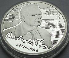 10 ZLOTYCH POLAND POLEN 2011  Czeslaw Milosz