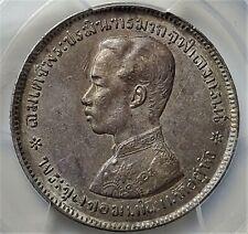 1 Baht (1876-1881) Phra Chula Chom Klao Salu'ng Rama V Thailand AU58 / PCGS Rare