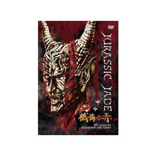 JURASSIC JADE 25 years of aggression and agony DVD NEW / SEALED JAPAN IMP RAR!!!