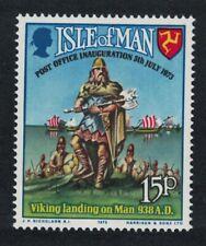 Isle of Man Vikings Ships Inauguration of Postal Independence MNH SG#34
