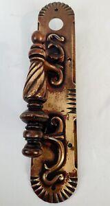 Antique Bronze c1895 Corbin Store Door Handle & Backplate With Thumb Latch