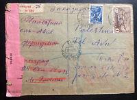 1940 Leningrad Russia USSR Censored Cover To Tel Aviv  Palestine