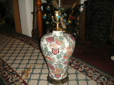 Chinese Asian Floral Bulbous Vase Table Lamp-Colorful Flowers-Amazing Details