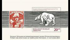 2013 GREENLAND - Post 75th Anniversary - UNMOUNTED MINT M/S SG:MS7132013 Greenla