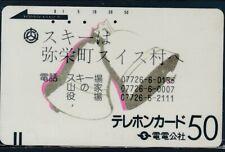 Télécarte ancienne du japon ref T22