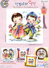 """""""The Korean traditional couple on the stepping stone"""" Cross stitch chart.SO-3161"""