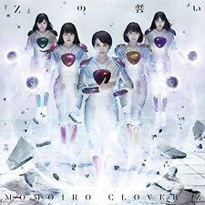 "MOMOIRO CLOVER Z ""DRAGON BALL Z...""  MAIN THEME JAPAN CD DBZ"