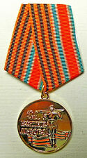 """Military Medal of Novorossiya """"For Capture of Lvov"""", with Document"""
