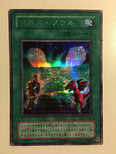 Yu-Gi-Oh! Soul Exchange EX-86 Ultra Rare Jap