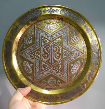 Islamic Antique Brass Charger Silver Copper Overlay Cairo Ware Damascus Persian