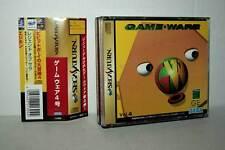 GAME-WARE VOL 4 USATO BUONO STATO SEGA SATURN EDIZIONE JAP NTSC/J VBC 37987