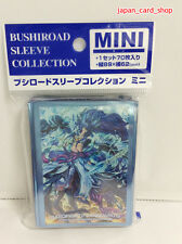 "23735 AIR Sleeve(70) Cardfight!! Vanguard ""Mythical Hellsky Beast, Fenrir"""