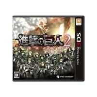 USED Nintendo 3DS Attack on Titan 2 Mirai no Zahyou