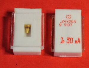 2A706A Si Avalanche Transit Time diode 8.5...10 GHz USSR  Lot of 2 pcs