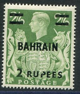 Bahrain KGVI 1948-49 2r/2s6d SG 59 var. damaged 'P' in 'RUPEES' hinged mint