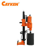 """CAYKEN 8"""" Diamond Core Drill Concrete Core Drill With Stand SCY-2050E"""