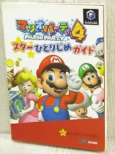 MARIO PARTY 4 Guide Game Cube Book EB77*