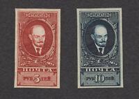 Russia USSR Sc# 302-303 imperf set MHR OG stamp set Lenin Mi 296D-297D 1926