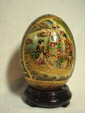 Beautiful Vintage Satsuma Ware Moriage Porcelain Egg Geisha Girls & Wood Stand