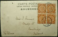 CHINA EARLY POSTCARD WITH COILING DRAGON BLOCK OF 4 1c STAMPS TO IRELAND - SEE!