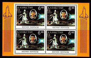 Kazakhstan 1994 Sc56 MiB1 1 SS mnh First Space Flight of Kazakh Cosmonaut.