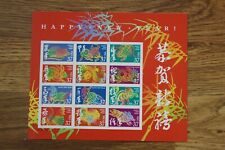 usps HAPPY NEW YEAR sheet of 24 37 cent stamps. These are double sided sheets.