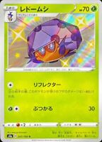 Shiny Dottler S 207/190 s4a Shiny star V Pokemon Card Japanese NM