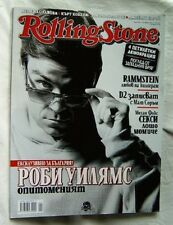 Rolling Stones magazine Bulgaria Robbie Williams