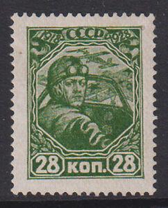 USSR 1928 10 y Red Army 28 k. ERROR SC#220ka - 95$ MNG Scarce & Rare!