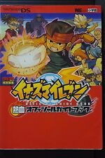 JAPAN Inazuma Eleven Nekketsu Official Guide Book
