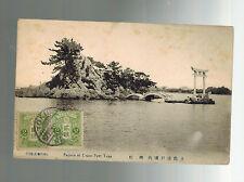 1925 Japan Postcard Cover to Detroit USA Sajima at Urato port Tosa