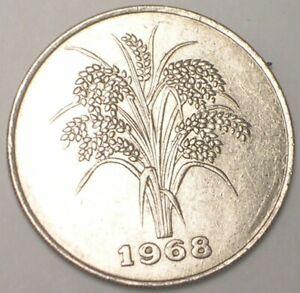 1968 Viet Nam Vietnamese 10 Dong Rice Stalks Coin XF
