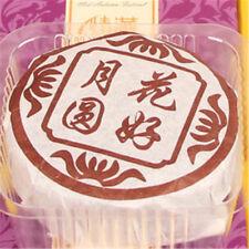 100g Yunnan Puerh Tea Moon Cake Flower Good Moon Round Pu Er Ripe Tea Green Food