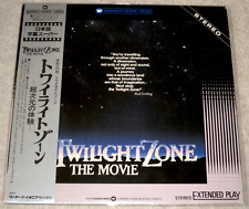 TWILIGHT ZONE THE MOVIE John Landis JAPAN LASERDISC LD NTSC Japanese HORROR