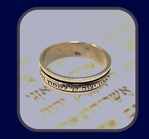 Jewish Silver Ring SIZE 12.5 Angels concerning you to guard you in all your ways