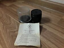 Macro lens MC INDUSTAR - 61 LZ 2,8/50 M/42 ZENIT S/N № 8335000 . Perfect