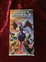 Pokemon Card Game Sun & Moon Strength Expansion Pack Ultra Force Box Japanese