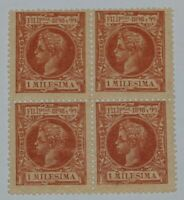 Spanish Colony Philippines (King Alfonso XIII) 1898-99. 1 milesima  4 stamps MNH