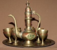 Vintage Islamic ornate engraved brass coffee/tea set pot, tray and 6 goblets