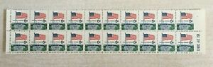 #1338 6c FLAG Zip block of 20 WITH RIGHT MARGIN COMPLETELY IMPERF Mint NH OG