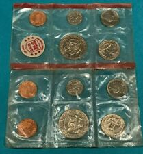 1971 U.S. Mint Set Uncirculated Original Government Packaging Collectible