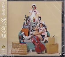 New Tsukinami Kanon Wakeshima CD Japan F/S 10005471921000547192 4548967162967
