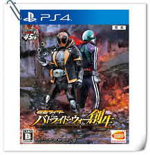 PS4 Kamen Rider Battride War Sousei SONY PLAYSTATION Bandai Namco Games Action