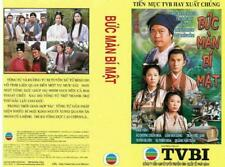 BUC MAN BI MAT 1, 2 END -  PHIM BO HONGKONG - 11 DVD